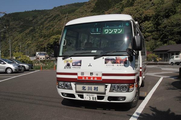 北川村 モネ行きバス