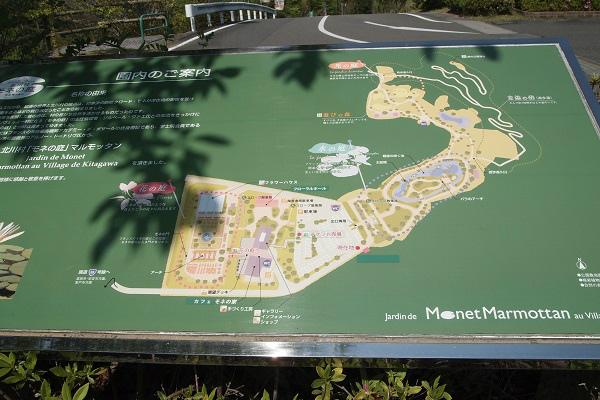 北川村 モネ地図
