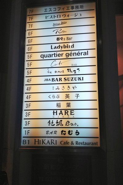 牡蠣Bar (1)